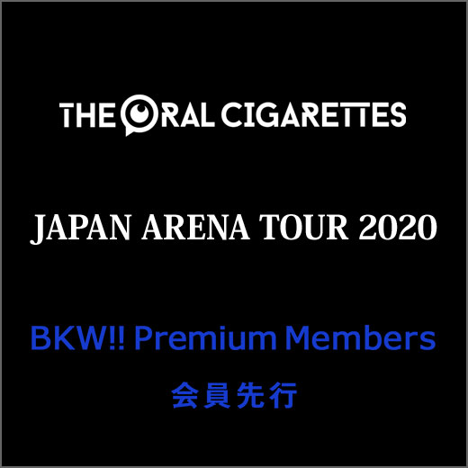 JAPAN ARENA TOUR2020 FC会員2次先行