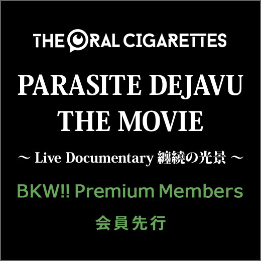 「PARASITE DEJAVU THE MOVIE」FC先行